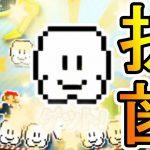 【1/29】久しぶりの3台コンプ!歯をグラグラにしたぜ 3DS UFOキャッチャー バッジとれーるセンター実況 氷穴練習台・ポリゴン・フユニャン・スターフォックス台[ゲーム実況bygames tuthinoko]