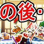 【1/7】干支台は1度崩れたら止まらない 3DS UFOキャッチャー バッジとれーるセンター実況 干支台[ゲーム実況bygames tuthinoko]