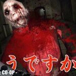 #4【ホラー】弟者,兄者,おついちの「Cry of Fear マルチCO-OP」【2BRO.】[ゲーム実況by兄者弟者]