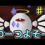 【実況】星のカービィ64 でたわむれる Part10[ゲーム実況byシンのたわむれチャンネル]