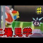 【実況】星のカービィ64 でたわむれる Part7[ゲーム実況byシンのたわむれチャンネル]