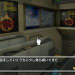 Nintendo Switchの2000円で買った脱出ゲーム【実況】 part10[ゲーム実況byだいだら]