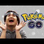 【非公式】Pokémon GO Weather News! – 山田良純バージョン[ゲーム実況byやまだちゃんねる]
