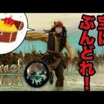 【Sea of Thieves】本格海賊ゲーム!宝を奪って気持ちよくなる![ゲーム実況byMomotaro・m・channel]