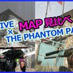 Metal Gear 【SURVIVE × PHANTOM PAIN】#02 同じ場所を探して交互にプレイしていく動画 ![ひっしー METAL GEAR][ゲーム実況byひっしーの楽しげ動画実況チャンネル]