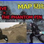 Metal Gear 【SURVIVE × PHANTOM PAIN】同じ場所を探して交互にプレイしていく動画 PART 1![ひっしー METAL GEAR][ゲーム実況byひっしーの楽しげ動画実況チャンネル]