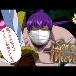 【Sea of Thieves】金を稼ぎつつボイチャ海賊狩り![ゲーム実況byMomotaro・m・channel]