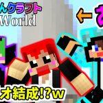 【マインクラフト】ダンジョンの形が「アレ」に見えたw【Devil World実況】赤髪のとも8[ゲーム実況by赤髪のとも]