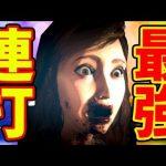 最強連打と悪魔みたいな外国人のジェイソンキル【 Friday the 13th: The Game 】#82[ゲーム実況byレトルト]