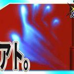 #43【逆転裁判】浮かび上がる不気味な手のアト。 ~蘇る逆転~ 思い出しながら逆転裁判を実況プレイ!【女性実況】[ゲーム実況by★むーんの実況チャンネル彡]