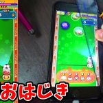 iPhoneに定規を当てておはじきサッカー【妖怪ウォッチぷにぷに】 Inazuma Eleven Yo-kai Watchさとちん[ゲーム実況byさとちん]