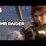 ライズオブトゥームレイダー実況! Rise of the Tomb Raider #4【日本語】 PS4pro[ゲーム実況byカーソンLee]