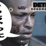 【デトロイト #8】尋問アンドロイド vs やっちゃったアンドロイド【Detroit: Become Human】[ゲーム実況byまぐにぃゲーム実況本館]