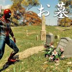 #16 おじさんとおばさんのお墓参りに行った【スパイダーマン】【Marvel's Spider-Man】[ゲーム実況byハイグレ玉夫]