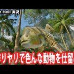 【Green Hell】手作りヤリで色んな動物を仕留める【アフロマスク】[ゲーム実況byアフロマスク]