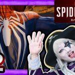 #2 優しく見守って・・・ゴー☆ジャスの「Marvel's Spider-Man(マーベルスパイダーマン)」【GameMarket】[ゲーム実況byゴー☆ジャス]