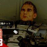 #18【FPS】弟者の「COD:BO4 -BLACK OUT-」【2BRO.】[ゲーム実況by兄者弟者]