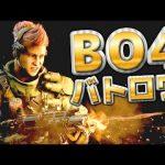 【2倍デー】 PS4版Call of Duty: Black Ops 4【ブラックアウト】[ゲーム実況byさかなgame&何か]