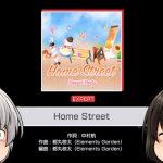 【バンドリ!ガルパ】#25 Home Street EXPERT フルコンボ[ゲーム実況bymihoco ♪]