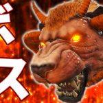 【ARK】ドラゴンを眠らされてピンチ!のはずが・・・(Scorched Earth #最終)[ゲーム実況byいつおのゲーム実況.ch]