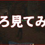 【ARK】作戦会議中に背後から・・・(Scorched Earth #6)[ゲーム実況byいつおのゲーム実況.ch]