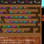 I wanna KeyPick Part4[ゲーム実況by]