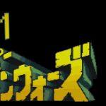 #31 スーパーファミコンウォーズ 【SFC】 【たぶやん】[ゲーム実況byたぶやんのレトロゲーム実況]