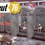 【LIVE】Fallout 76 ジャンク集めの旅【PS4版】#6[ゲーム実況byるな坊]
