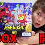【開封】クラフトカードゲーム ドットヒーローズ 第1弾 (BOX)URの確率[ゲーム実況byさとちん]