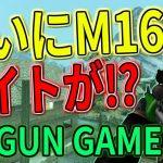 【Bullet Force実況】ついにあのM16にサイトが!?新ガンゲームがヤバすぎたww#294【バレットフォース】[ゲーム実況by【実況者】 キノ3]