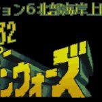 #132 スーパーファミコンウォーズ 【SFC】 【たぶやん】[ゲーム実況byたぶやんのレトロゲーム実況]