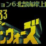 #133 スーパーファミコンウォーズ 【SFC】 【たぶやん】[ゲーム実況byたぶやんのレトロゲーム実況]