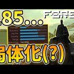 【Bullet Force実況】L85よ、おまえホントに弱体化されたのか?w#300【L85】【バレットフォース】[ゲーム実況by【実況者】 キノ3]