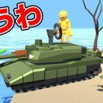 【4人実況】今一番おもしろくて笑うパーティーゲーム『 HAVOCADO 』[ゲーム実況byキヨ。]