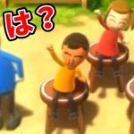 Wii Party Uに存在する『 任天堂最強のコンピューター3人 』が凄すぎる[ゲーム実況byキヨ。]