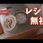 【男の料理】#4 レシピを無視してアレンジしてみました 【ゲーム実況】CookingSimulator クッキングシミュレーター[ゲーム実況by島津の鉄砲兵]