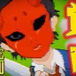 【ホラー】目は潰れ、首は飛ぶ…!地獄と化した社内で主人公が覚醒する…?!「YUPPIE PSYCHO(ヤッピー サイコ)」(Part 12)[ゲーム実況by ベル]