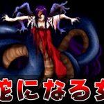 『 生離蛇螺 』の絶対に触ってはいけない箱を知っていますか?【怪異症候群3 #8】[ゲーム実況byキヨ。]