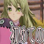 #8【テイルズ オブ エクシリア/初見】迫害を受ける女の子。私はこの子と共に生きる。【Tales of Xillia】[ゲーム実況by★むーんの実況チャンネル彡]
