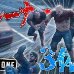サラのためにブレーカー3体と戦う!! – Days Gone – Part23[ゲーム実況byわにくん]