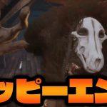 まさかの超ホラー的ハッピーエンド?!(#終)【Silver Chains】[ゲーム実況by ベル]