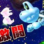 【実況】 みんなで作って激闘!マリオメーカー2大戦 【Part14】[ゲーム実況byキヨ。]