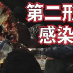【ラストオブアス】#4 感染者 第2形態はキノコ頭になります ホラーサバイバル 【ゲーム実況】The Last of Us[ゲーム実況by島津の鉄砲兵]