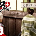 #9【アクション】弟者の「侍道3 Plus」【2BRO.】[ゲーム実況by兄者弟者]