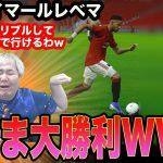ちゃまBIG VICTORY!!【こいつだけ違うゲームしてるww】FPネイマールレベマにしたら2020が神ゲーになったww[ゲーム実況byちゃまくん家ウイニングイレブン!FIFA!]