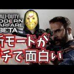 【CoD:MW】新モード:サイバーアタックが最高に面白すぎた S&Dの進化系 【ゲーム実況】Call of Duty Modern Warfare[ゲーム実況by島津の鉄砲兵]