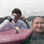 家族で海に来ました!in多々戸浜【旅行】[ゲーム実況byゲーム実況 タイチ TAICHI]