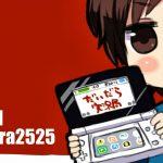 【MHWI】新米ハンターの再起奮闘 #16【モンハンワールド アイスボーン】[ゲーム実況byだいだら]