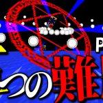 【マインクラフト】五つの難題mod がヤバすぎた… #1 【マイクラ 50万人突破記念】[ゲーム実況byねが]