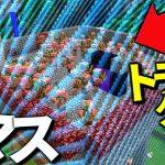 【マインクラフト】1マスの世界にパラソルが閉じ込められた! #10 【マイクラ】[ゲーム実況byねが]